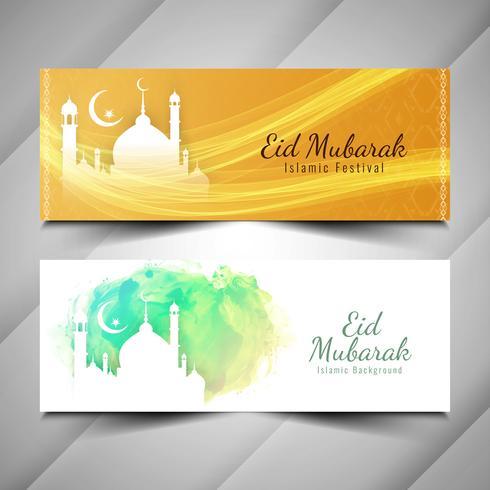 Abstrakte religiöse Eid Mubarak rtistic Fahnen eingestellt