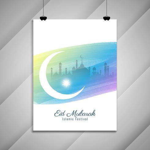Abstraktes religiöses Eid Mubarak-Broschürendesign