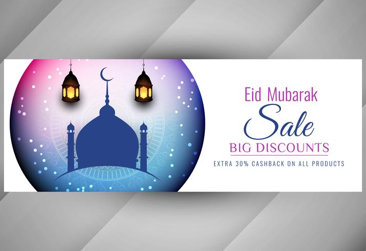 Abstract Eid Mubarak banner design vector