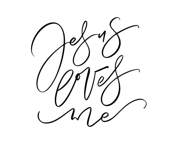 Jesus ever me hand written vector calligraphy lettering text. Christianity quote for design, banner, poster photo overlay, apparel design