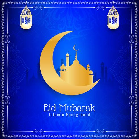 Resumen diseño de fondo festival Eid Mubarak