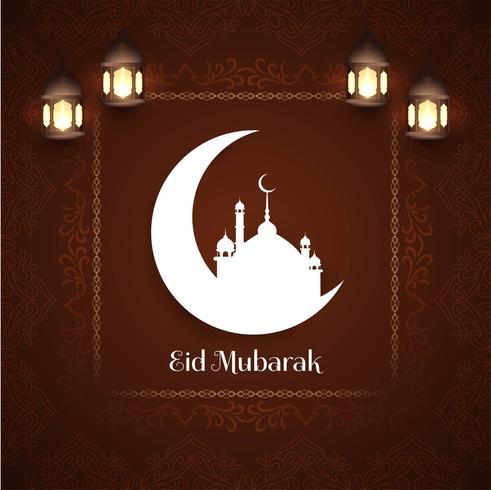 Resumo Eid Mubarak festival saudação fundo
