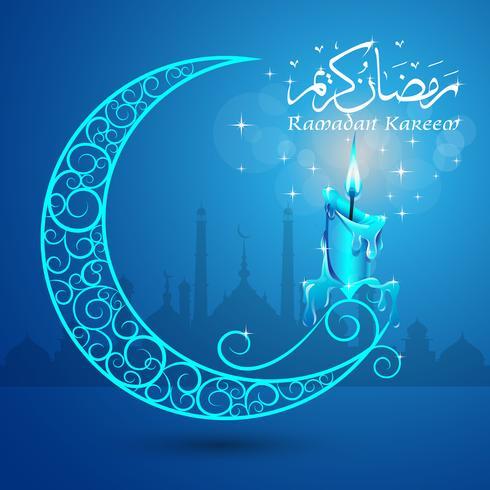 Ramadan Kareem saudação banner, Ramadan Kareem fundo