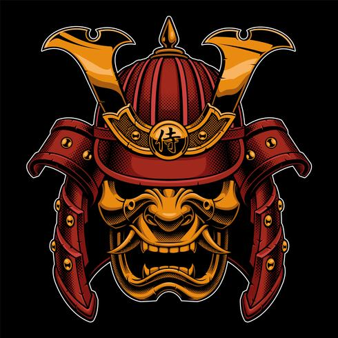 Samurai (color version) vector