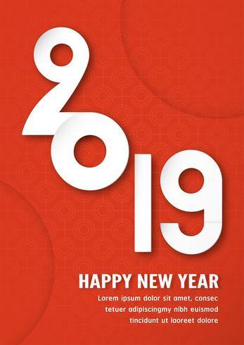 Design da capa para o feliz ano novo de 2019. vetor