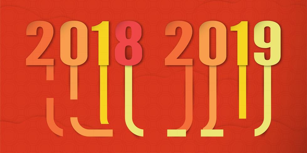 Feliz ano novo 2019 com shodow de nuvem sobre fundo vermelho. Vector a ilustração com número colorido no corte de papel e no ofício digital. O conceito mostra que houve mudança do ano de 2018 para 2019.
