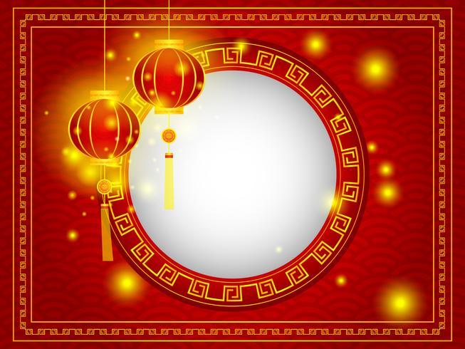 nuovo anno cinese con spazio bianco su sfondo rosso