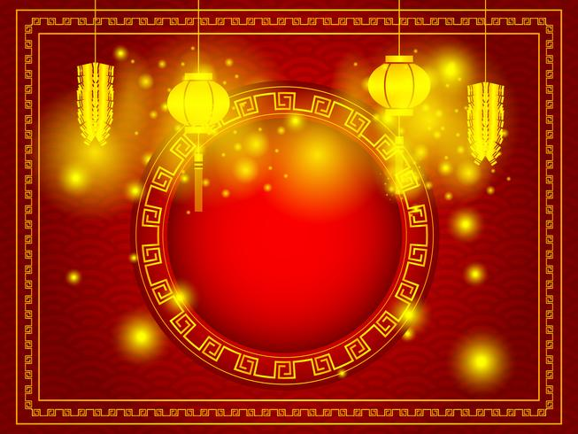 feliz ano novo chinês com espaço de cópia vetor