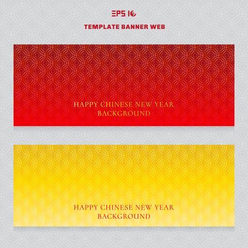 Reeks van van het het Webluxe van de malplaatjebanner het Chinese nieuwe gouden en rode achtergrond van het nieuw jaarpatroon. vector