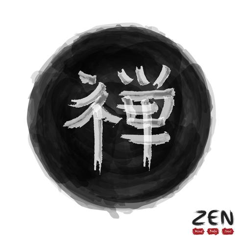Kanji calligraphy alphabet translation meaning zen on black color circle background . Realistic watercolor painting design . Decoration element vector .