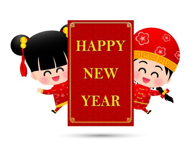 Chinesischer Junge und chinesische Mädchenkarikatur haben Lächeln und das Springen mit Zeichen und Wort glückliches 001