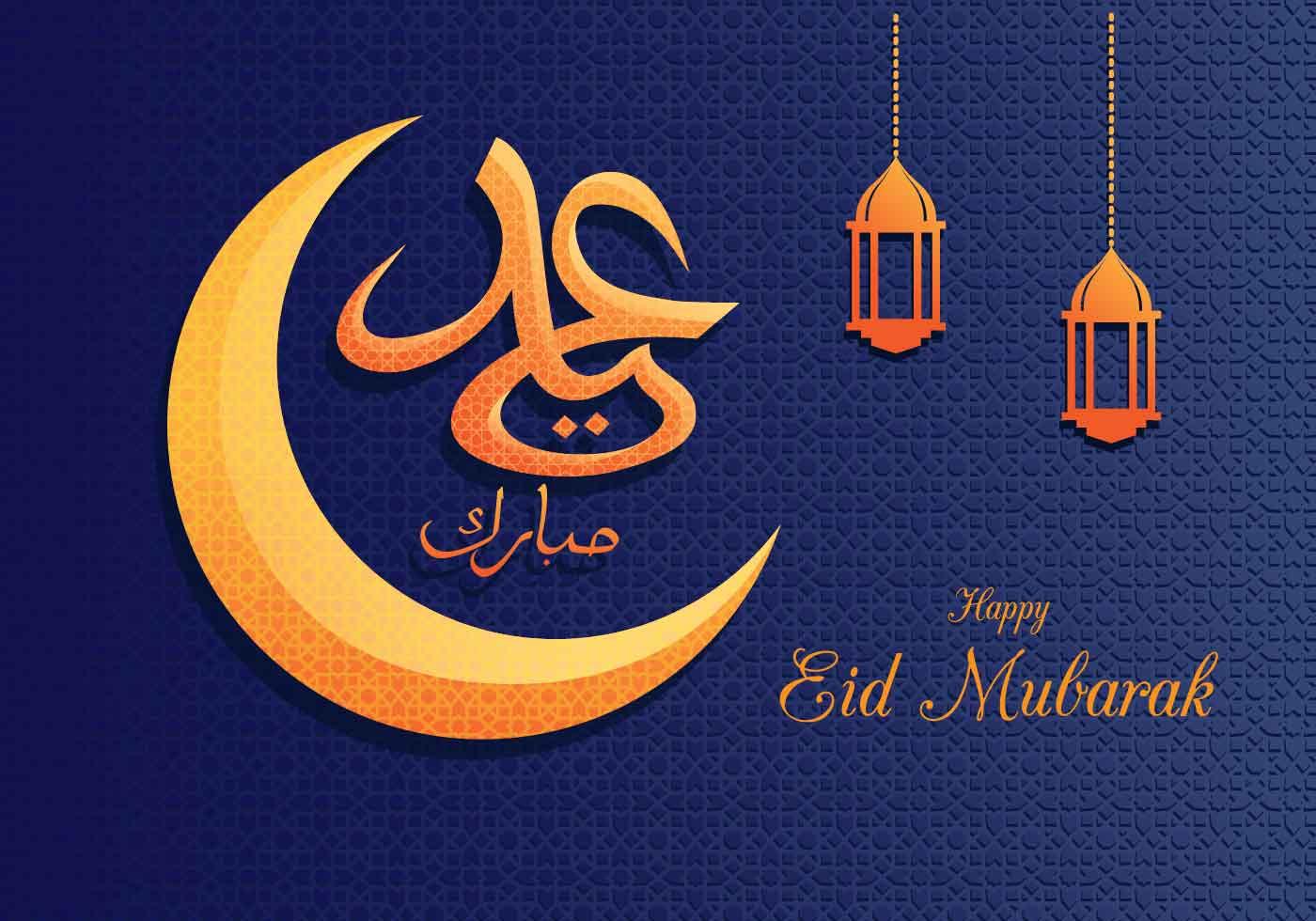 eid mubarak greeting background 558646  download free