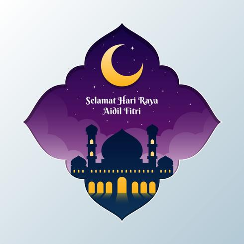 Islamische Architektur-Vektor-Illustration Raya Greeting Template