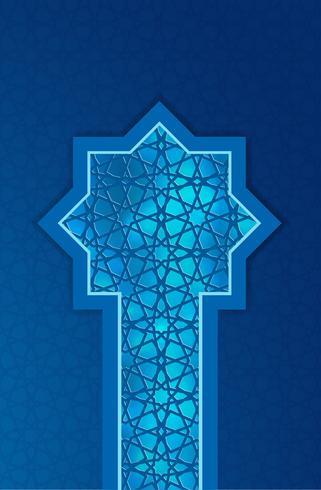 Ramadan Kareem Design Background.Vector illustration of Eid Mubarak Islamic holiday greeting card