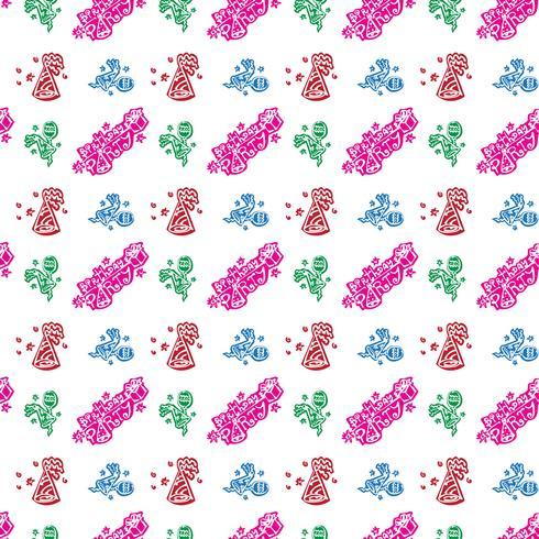 färgglada Grattis på födelsedagen mönster bakgrund vektor