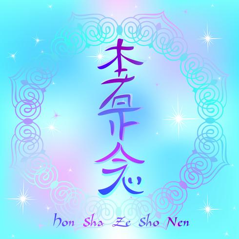 Reiki symbol. A sacred sign. Hon Sha Ze Sho Nen.Sign of space-time. Spiritual energy. Alternative medicine. Esoteric. Vector.