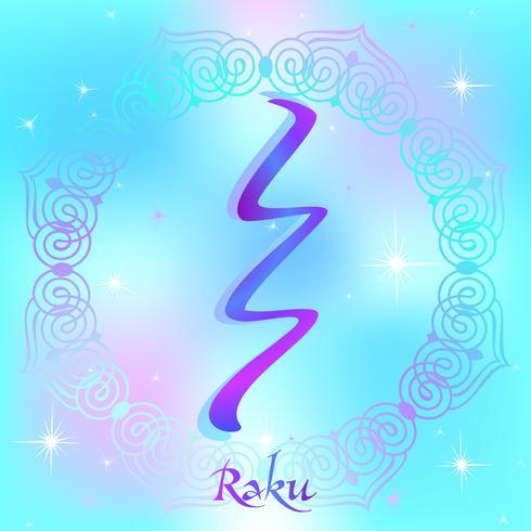 Símbolo do Reiki. Um sinal sagrado. Raku Energia espiritual. Medicina alternativa. Esotérico. Vetor