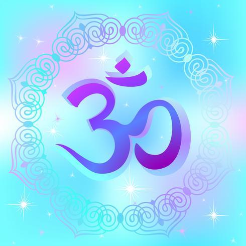 AUM Om Ohm symbol. A spiritual sign. Esotericist. Vector illustration.
