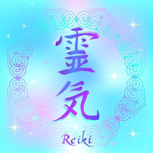 Símbolo de Reiki. Un signo sagrado. Jeroglífico. Energía espiritual. Medicina alternativa. Esotérico. Vector