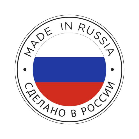 Gemaakt in Rusland vlagpictogram.