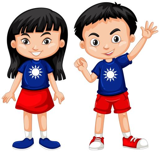 Chico y chica de taiwan