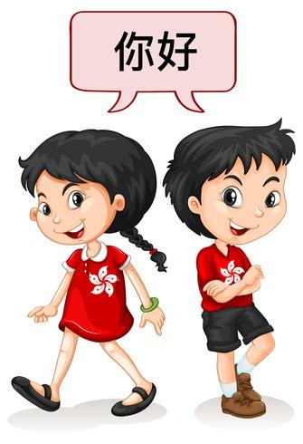 Due bambini di Hong Kong che dicono ciao