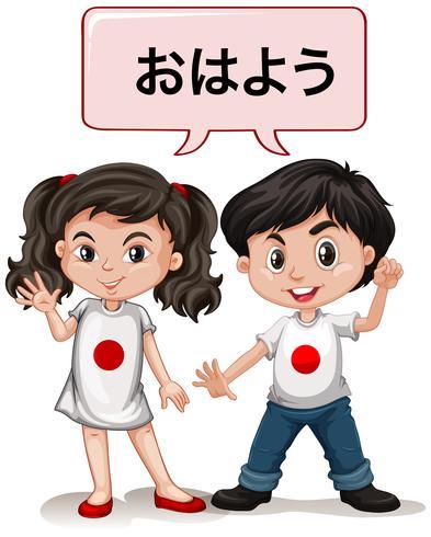 Chico y chica japoneses saludando
