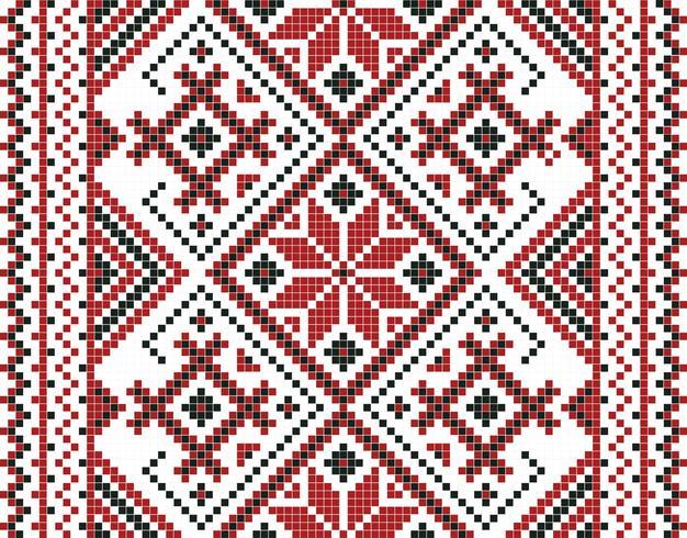 Ilustración del vector del ornamento ucraniano inconsútil. Para papel pintado, textil, tarjetas.