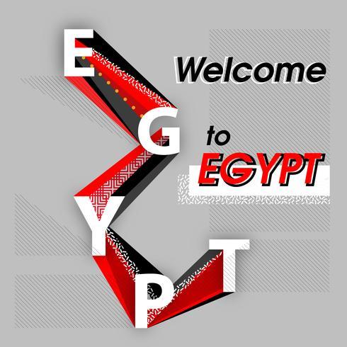Välkommen till Egypten vektor