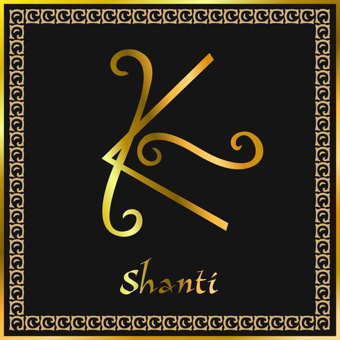 Karuna Reiki. Guérison énergétique. Médecine douce. Symbole Shanti. Pratique spirituelle. Ésotérique. D'or. Vecteur