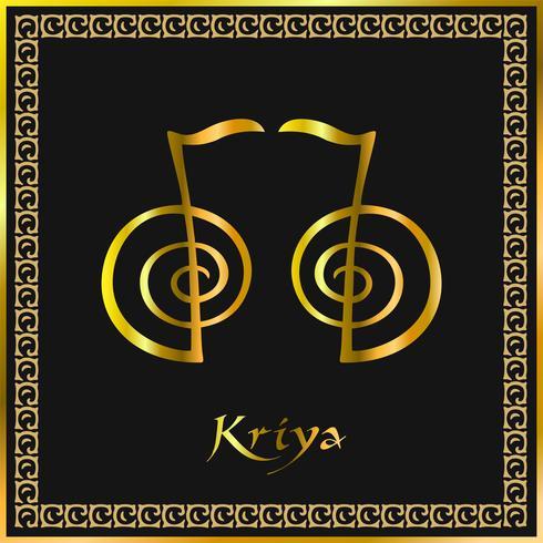 Karuna Reiki. Energihälsa. Alternativ medicin. Kriya Symbol. Andlig övning. Esoterisk. Gyllene. Vektor