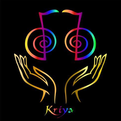 Karuna Reiki. Energía curativa. Medicina alternativa. Símbolo Kriya. Práctica espiritual. Esotérico. Palma abierta. Color del arco iris Vector