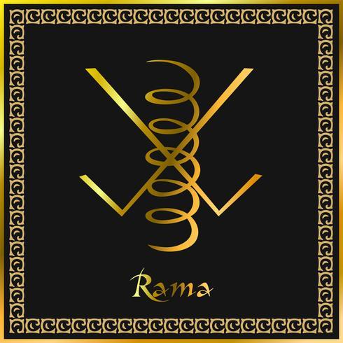 Karuna Reiki. Cura energética. Medicina alternativa. Rama Symbol. Prática espiritual. Esotérico. Dourado. Vetor
