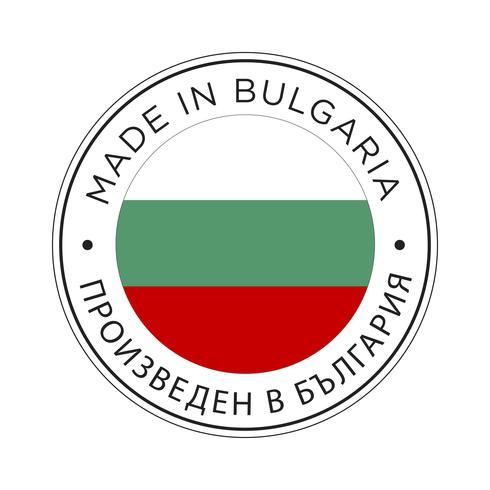 realizzato in icona bandiera bulgaria.