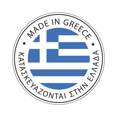 Gemaakt in Griekenland vlagpictogram.