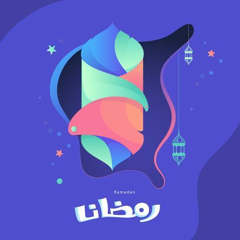 caligrafia de lanterna abstrata do Ramadã