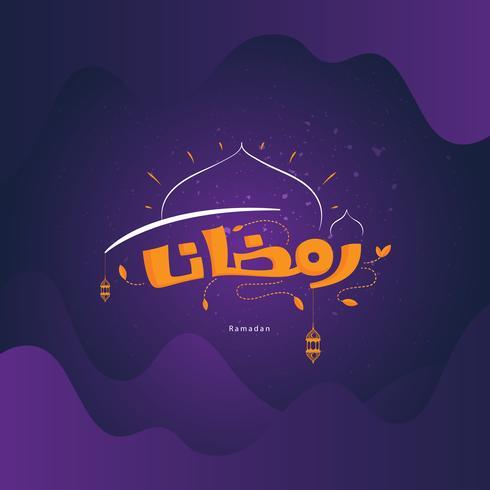 caligrafia abstrata de ramadan
