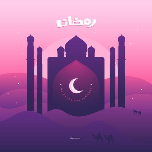 illustrazione di Moschea del Ramadan
