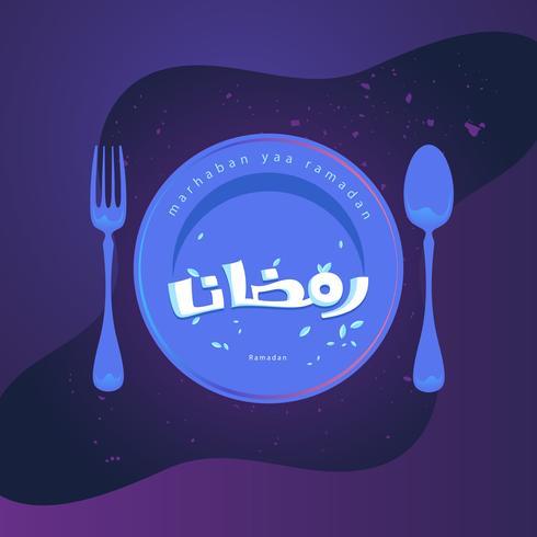 calligrafia di ramadan blues