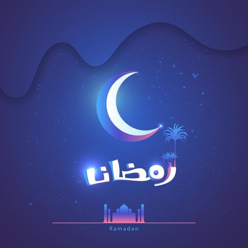 caligrafia de lua do Ramadã vetor