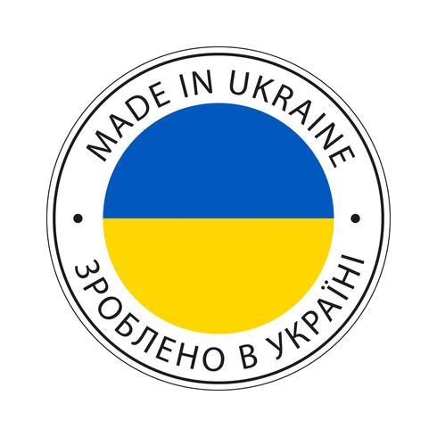 Gemaakt in Oekraïne vlagpictogram.