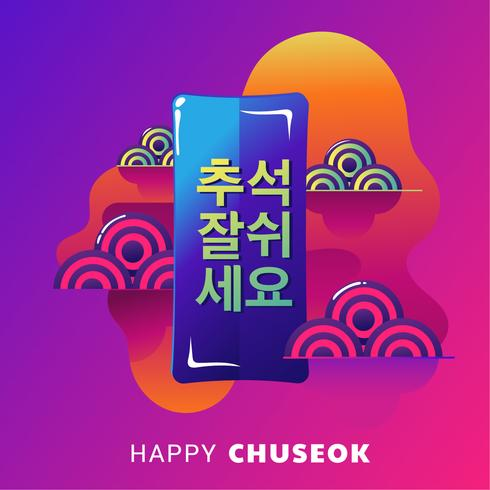 Feliz día de Chuseok o Festival de mediados de otoño. Ejemplo coreano del vector del festival de la cosecha del día de fiesta. Palabras en coreano que significan buen momento para Chuseok