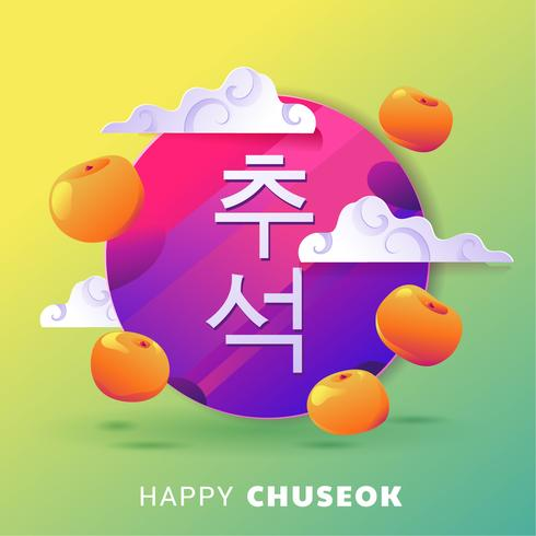 Mid Autumn Festival. Happy Chuseok or Thanksgiving Day. Words in Korean meaning Chuseok vector