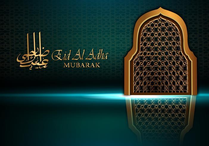 deur islamitische mubarak vector