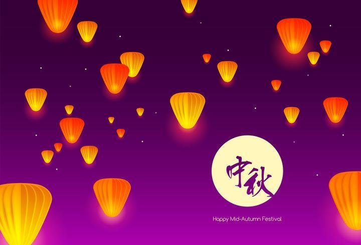 Mitten av hösten festival. Kinesisk mooncake festival.