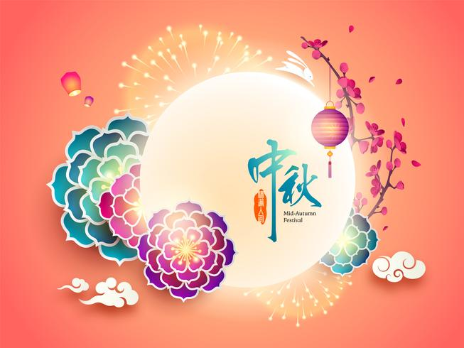 Mid Autumn festival  Chinese mooncake festival  - Download