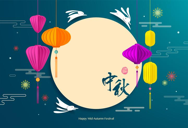 Mid Autumn Festival. Chinesisches Mooncake Festival.