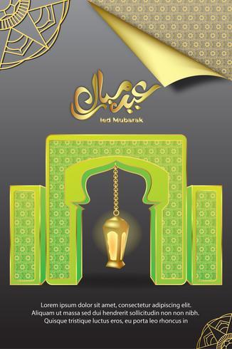 Diseño de portada moderna Póster eid mubarak Ilustración