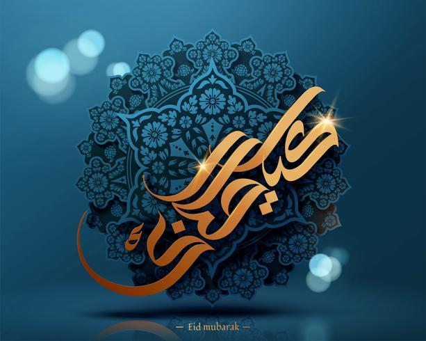 Fleur Arabesque avec Eid mubarak