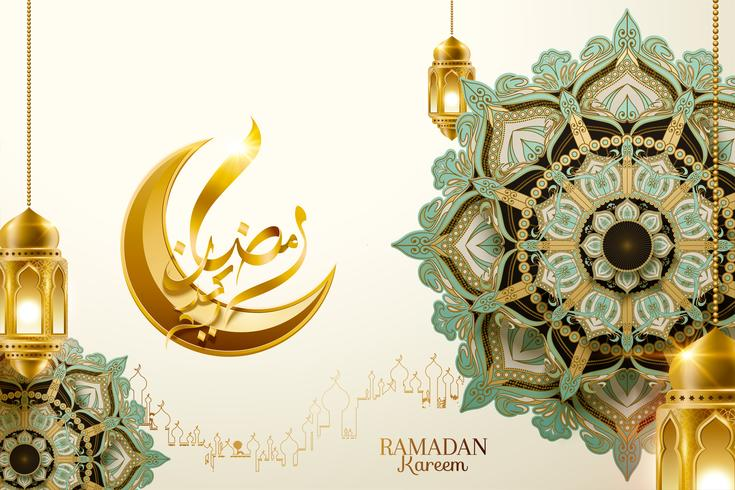 Calligraphie Golden Ramadan Kareem